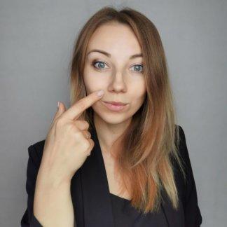 Надежда Кондратенко