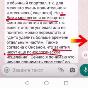 Screenshot_20200619_203352